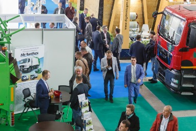 New dates for the Wasma Central Asia exhibition are  October 14-15, 2020